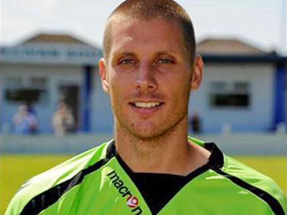Craig Holloway - Kent